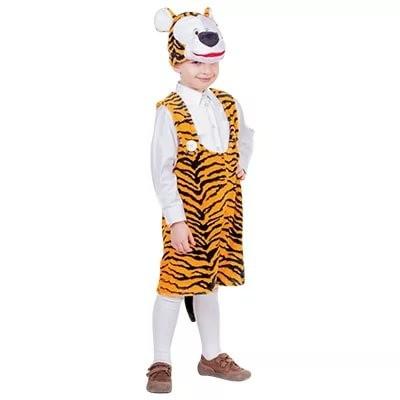 Взрослые костюмы животных цены  91 товар от 1 850 руб